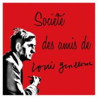 Louis-Guilloux-logo-rouge-7