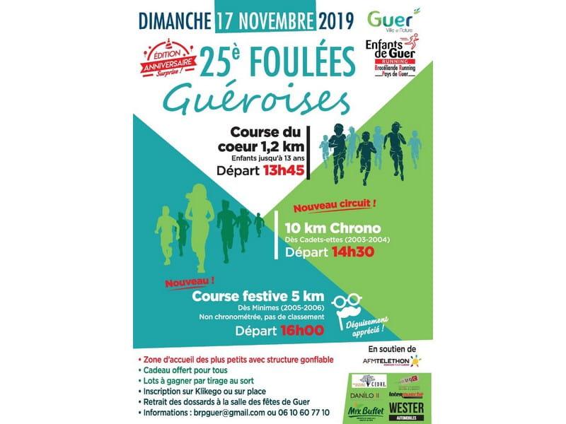 Foule--769-es-Gueroises-2019-