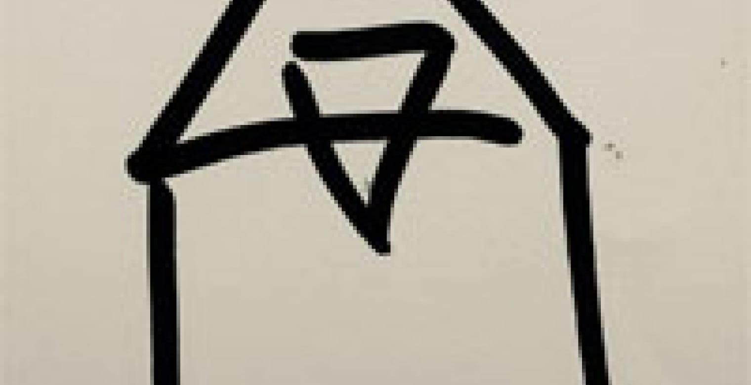 logo-brasserie-domestique-200x200